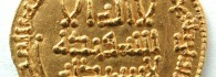 Dinar de Abu Yafar al-Mansur, reverso. Califato de Bagdad. Oro.765. Inv. 52197