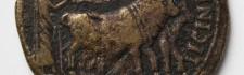 As. Bronce. Acuñación de Calígula. 37-41. Ceca de Caesar Augusta (Zaragoza). Inv. 08209.