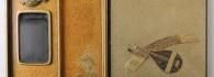 Caja de útiles de escritura. Madera y laca. Japón. Siglo XVIII. Inv. 49266.
