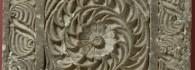 Cancel mozárabe, S. X, procedente de la iglesia antecesora de la actual Basílica de Nuestra Señora del Pilar. Inv. 07660
