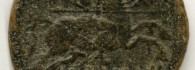 As de Orosi (ciudad del valle medio del Ebro, reverso. Bronce. Cultura ibérica. 125-50 a.E. Inv. 54247.