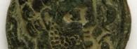 As de Turiasu, (Tarazona, Zaragoza), anverso. Bronce. Cultura celtibérica .125-50 a.E. Inv. 54245.