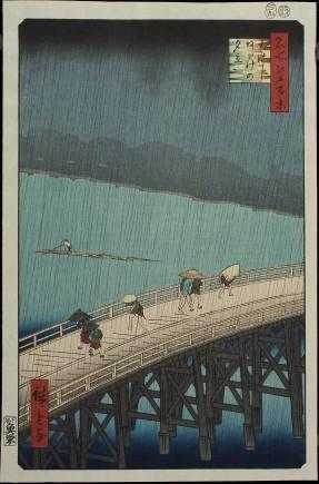 Tormenta sobre el gran puente -ohashi- y Atake (Foto: J. Garrido)