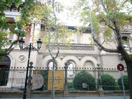 Detalle de la verja y jardín exterior antes de las obras. Foto:Museo de Zaragoza
