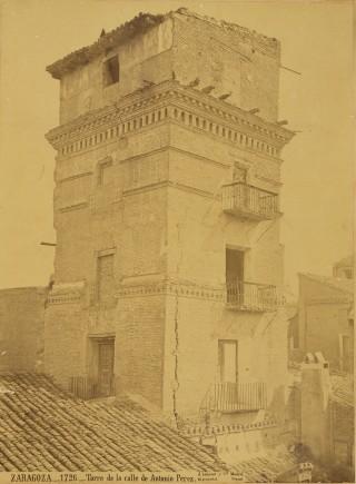 Torre de la calle de Antonio Pérez, J. Laurent y Cía, 1874-1877. Foto: José Garrido. Museo de Zaragoza.