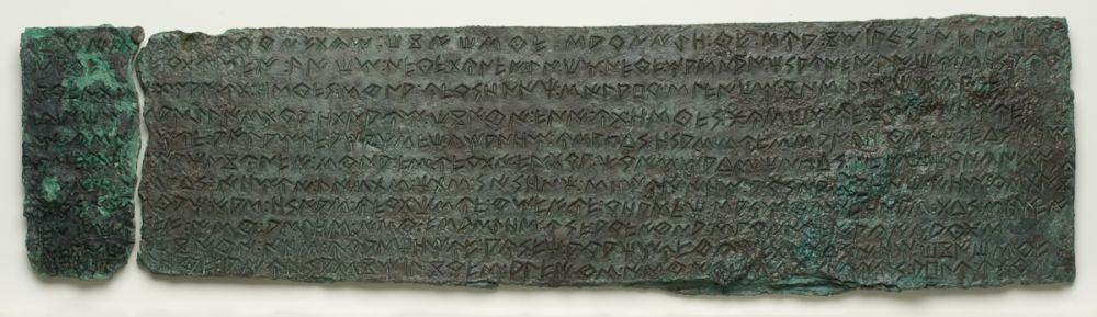 Inscripción. Bronce de Botorrita I cara A. Cultura Celtibérica. 100-75 a.E. Contrebia Belaisca, (Zaragoza). Inv. 07410.