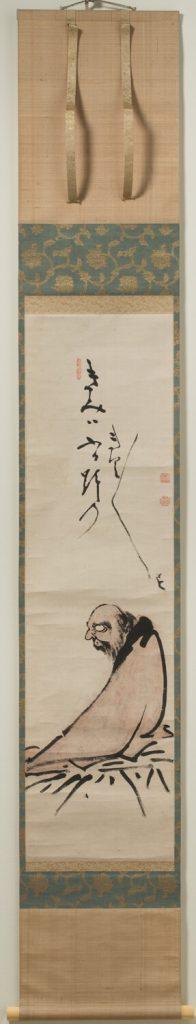 Daruma. Pintura (kakemono). Tinta china. Japón. Mediados s. XVIII.