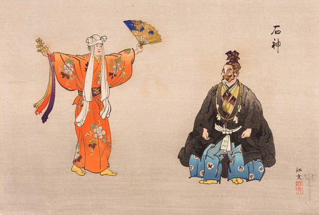 Estampa Ishigami de la serie Los cincuenta juegos Kyogen. Tsukioka Gyokusei. Escuela Ukiyo-e. Estampa xilográfica nishiki-e. 1927. Colección M.A. Gutiérrez.
