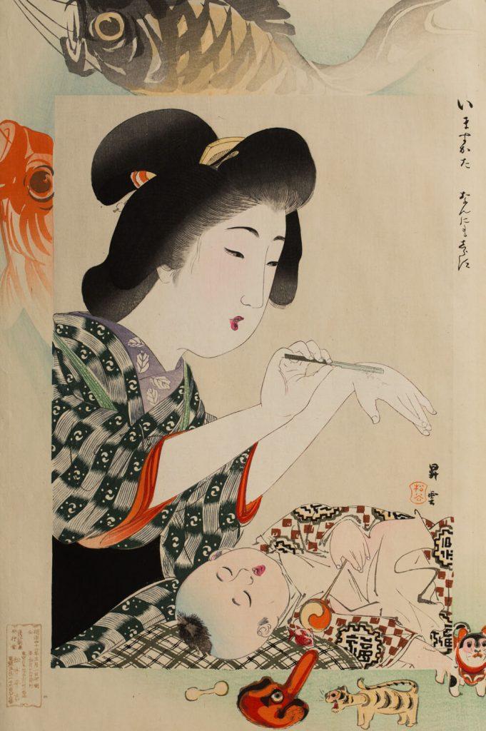 Estampa Nanimonai de la serie Modas de hoy en día. Yamamoto Shoūn. Escuela Ukiyo-e. Estampa xilográfica nishiki-e.