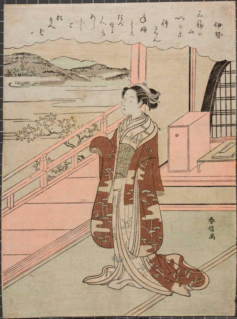 Estampa de la serie Treinta y seis poetas inmortales. Suzuki Harunobu. Escuela Ukiyo-e. Estampa xilográfica nishiki-e.