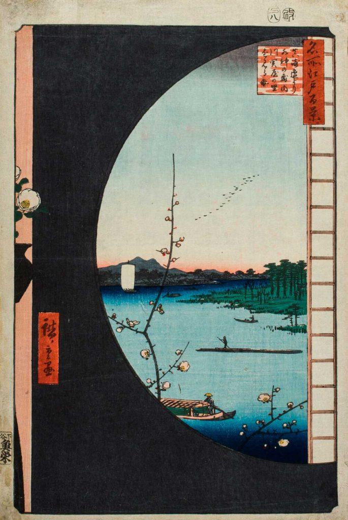 Los bosques de Sujin, la ensenada y la aldea Sekiya vistas desde las cercanías de Massaki. Utagawa Hiroshige. Escuela Ukiyo-e. Estampa xilográfica nishiki-e.