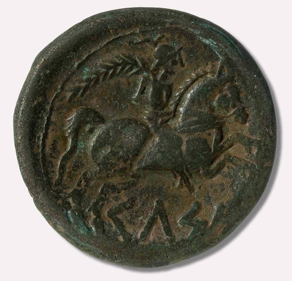 Moneda - As Bronce Cultura Ibérica 133[ac]-44[ac] Ceca de Kelse - Velilla de Ebro 122881