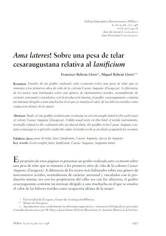 lanificium