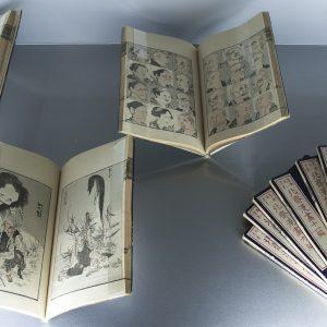 """El arte japonés del periodo Meiji. Una edición de los """"Manga"""" de Hokusai"""